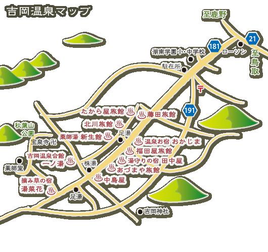吉岡温泉MAP